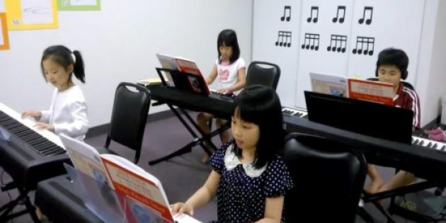 Music Development  6-8 Years Old